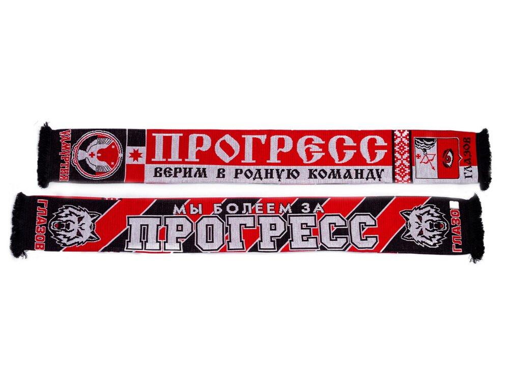 Магазин Атрибутики Ярославль